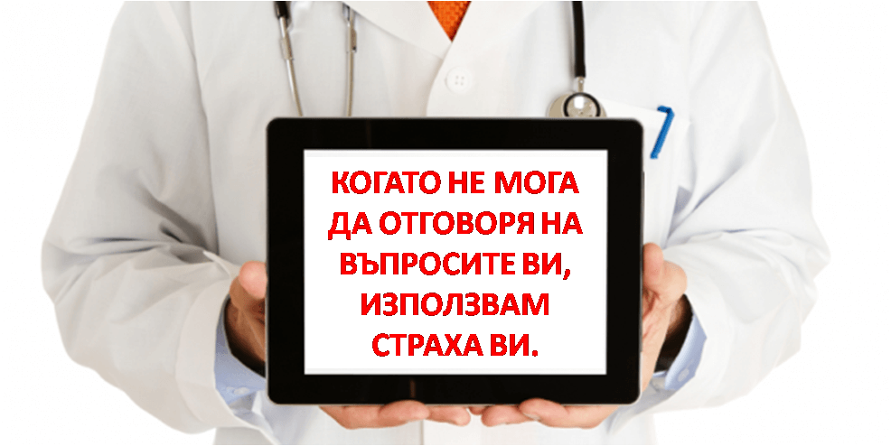 doctor-loosing