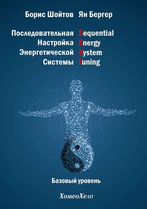 shoitov-front
